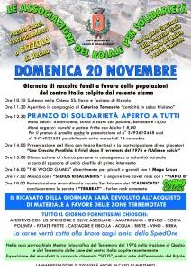 Rizzolo di Reana Giornata di raccolta fondi a favore delle popolazioni del centro italia colpite dal sisma.